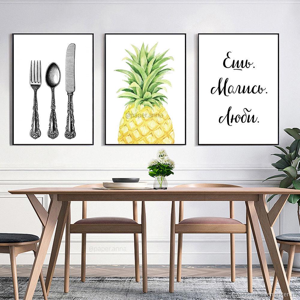 Постеры для кухни или декора столовой с надписью и ананасом, Фотокартины, Керчь,  Фото №1