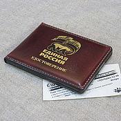 Канцелярские товары handmade. Livemaster - original item Cover of the party ID. United Russia. Handmade.