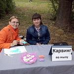 Елена Мыльный цветок (Ruazan62) - Ярмарка Мастеров - ручная работа, handmade