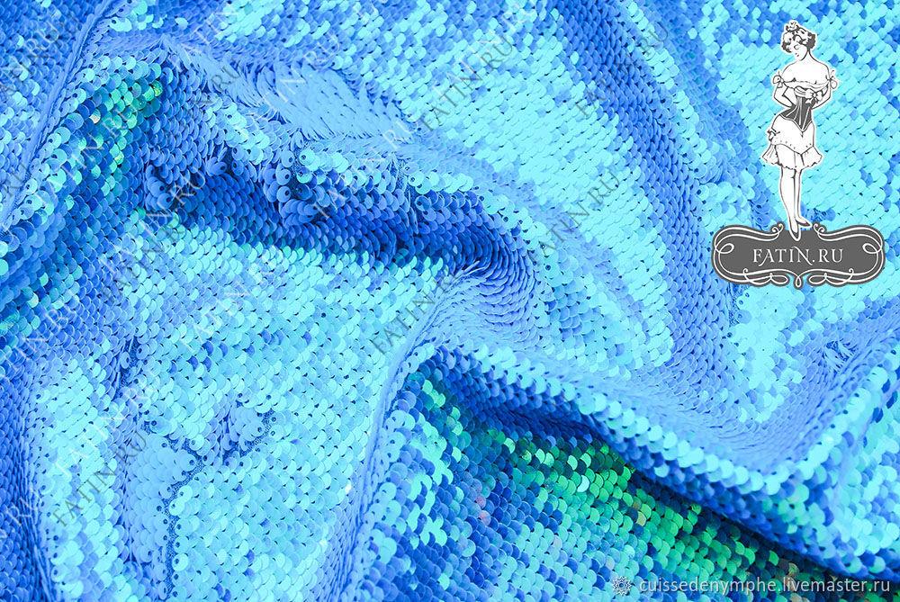 Перламутровые пайетки, голубые, 12030, Ткани, Москва, Фото №1
