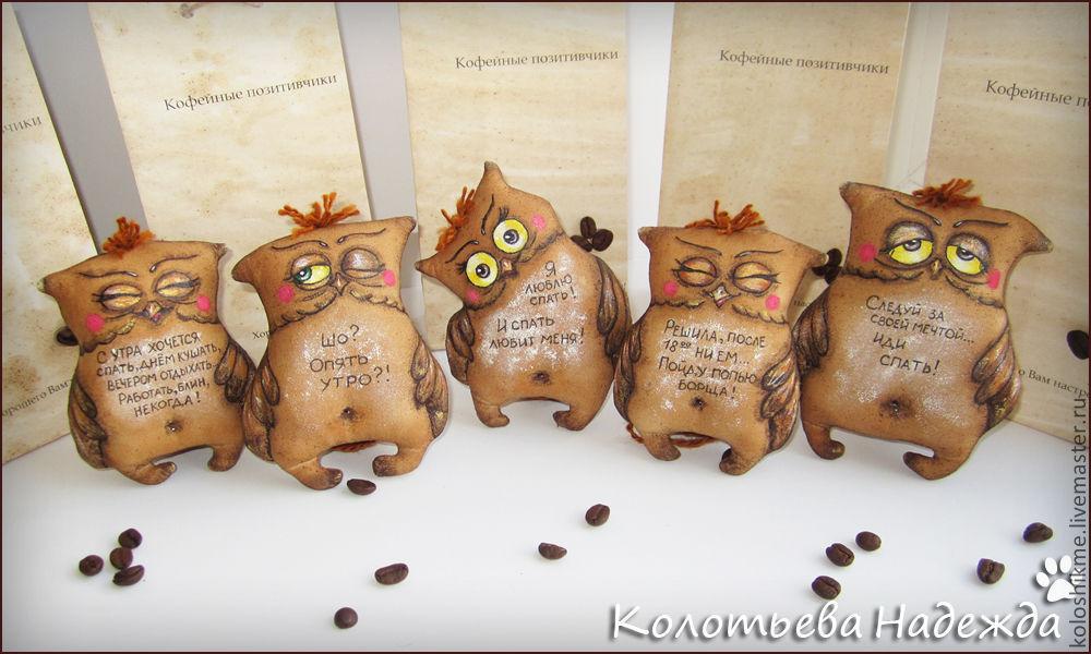 Кофейные новогодние игрушки своими руками