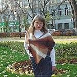 Наталья Аралова - Ярмарка Мастеров - ручная работа, handmade