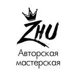 Авторская мастерская ZHU (Марианна) - Ярмарка Мастеров - ручная работа, handmade