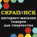 scrapinsk
