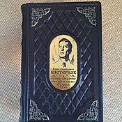 Винтаж handmade. Livemaster - original item Boris Pasternak: The complete collection of poetry and prose in one volume.. Handmade.