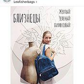 Рюкзак кожаный  Leofisher_millionaire  на подкладке