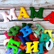 Мягкие игрушки ручной работы. Ярмарка Мастеров - ручная работа Алфавит из фетра, разноцветные мягкие буквы, на магнитах!. Handmade.