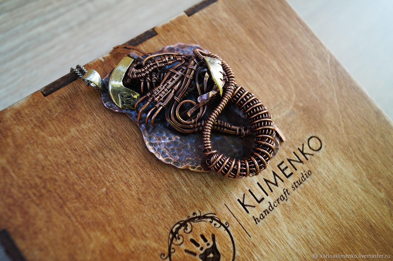 copper pendant Alien, Pendants, Semenovka,  Фото №1