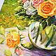 В солнечном саду. Картины. Priya (Прия) - приятные картины. Интернет-магазин Ярмарка Мастеров.  Фото №2