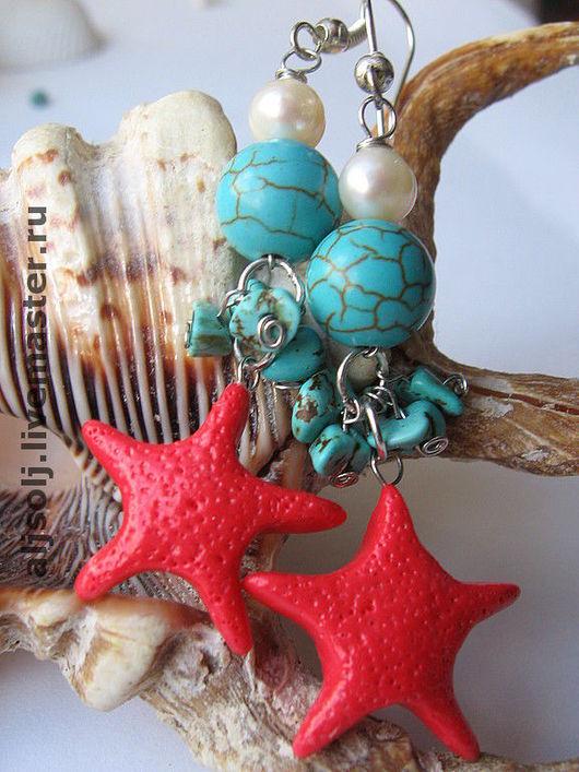 """Серьги ручной работы. Ярмарка Мастеров - ручная работа. Купить серьги """"круиз"""". Handmade. Ярко-красный, морская звезда, бирюза"""