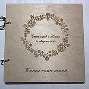 Книги ручной работы. Ярмарка Мастеров - ручная работа Свадебная книга пожеланий. Handmade.