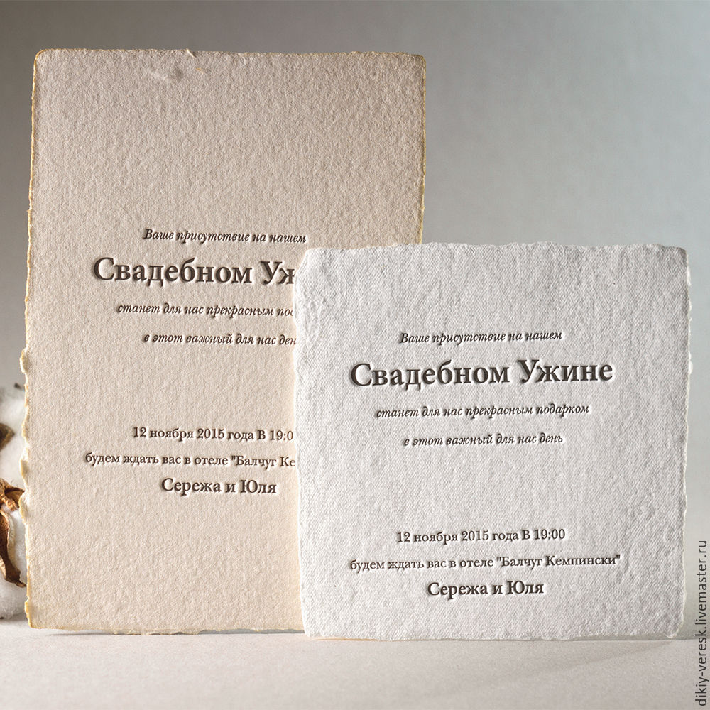 Handmade Letterpress Business Cards Image collections - Card Design ...