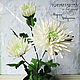 Хризантемы из фоамирана, белые хризантемы, цветы из фома, фоамиран, фом эва, интерьерные цветы, интерьер, хризантема в кашпо, цветы на заказ, Марьяна Цыбульская