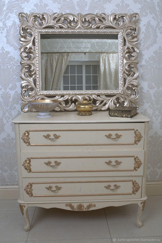 Зеркало в ажурной раме. Элагантное в цвете шампань зеркало.