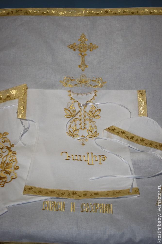 Армянский именной набор, Комплект для крещения, Москва,  Фото №1