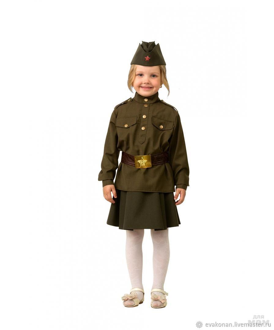 Военная детская одежда