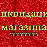 Жанна - Ярмарка Мастеров - ручная работа, handmade