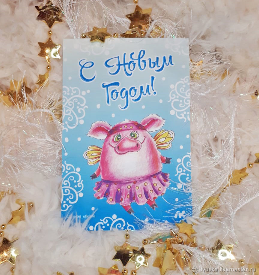 Christmas card with a pig – shop online on Livemaster with shipping ...