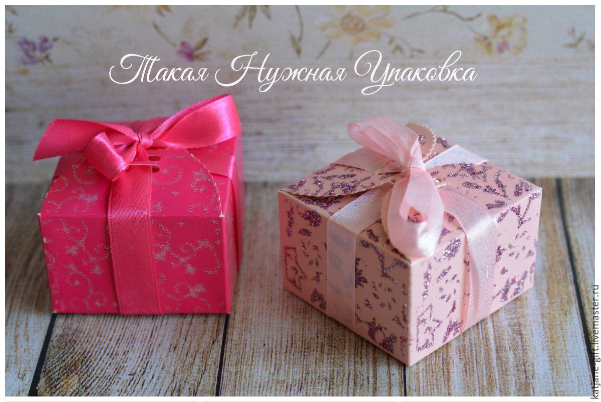 Небольшую подарочную коробочку своими руками