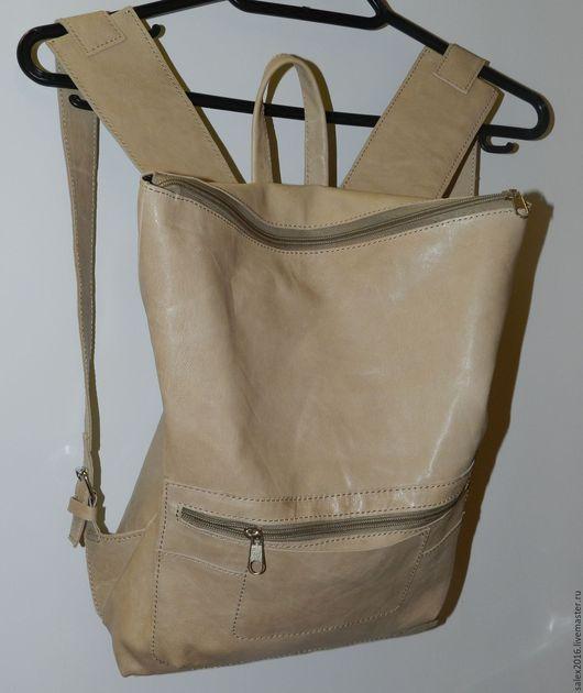 Рюкзаки ручной работы. Ярмарка Мастеров - ручная работа. Купить РЮКЗАК  из натуральной кожи бежевый. Handmade. Бежевый, рюкзак для девочки