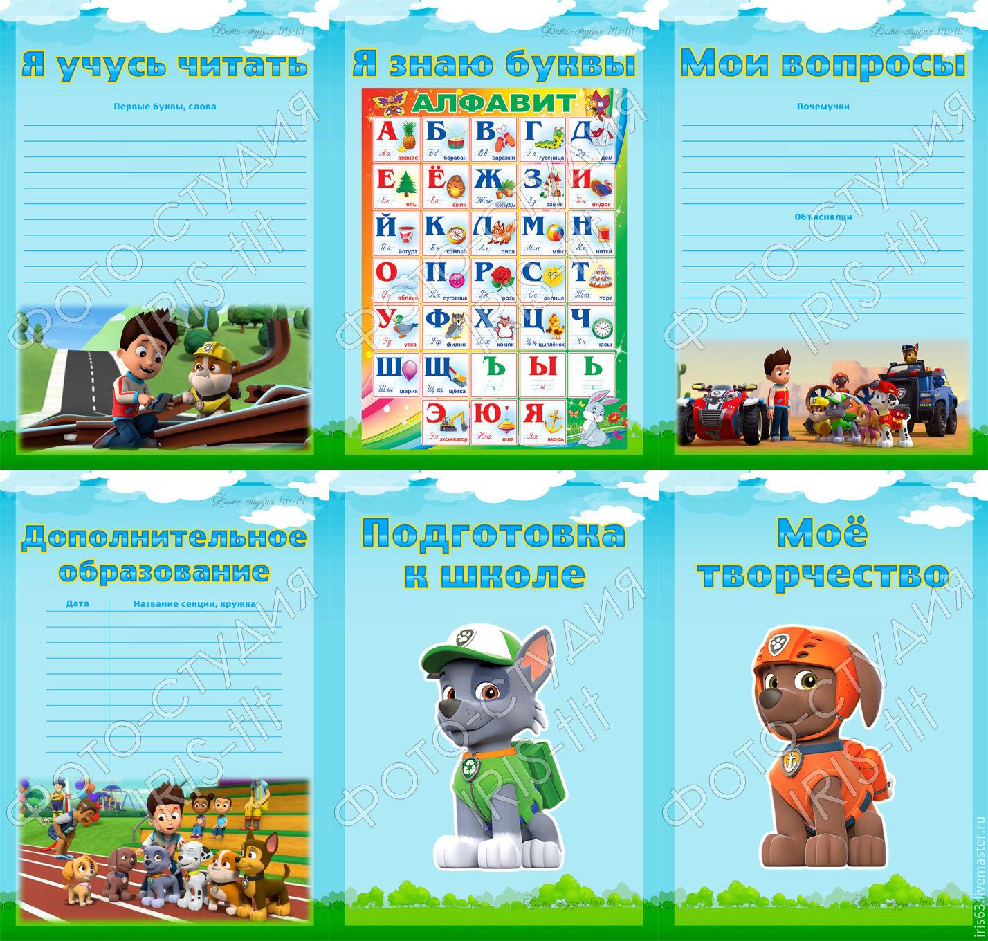 картинки к портфолио в детский сад