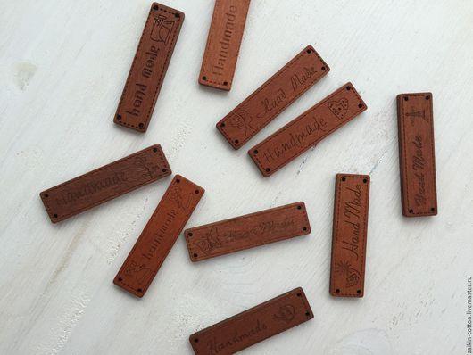"""Шитье ручной работы. Ярмарка Мастеров - ручная работа. Купить Нашивка деревянная """"Handmade"""", 62х17 мм.. Handmade. Чёрно-белый"""