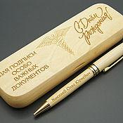 Ручки ручной работы. Ярмарка Мастеров - ручная работа Ручка с гравировкой из массива дерева (в пенале). Handmade.