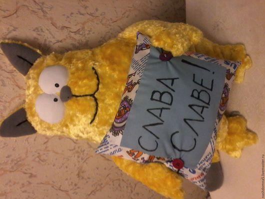 Текстиль, ковры ручной работы. Ярмарка Мастеров - ручная работа. Купить Кот-подушка с подушкой. Handmade. Желтый, подушка декоративная