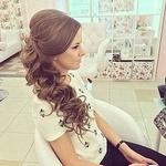 Саяпина Вероника - Ярмарка Мастеров - ручная работа, handmade