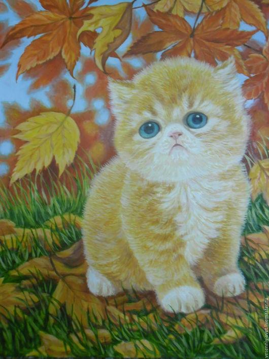 Животные ручной работы. Ярмарка Мастеров - ручная работа. Купить Первая осень. Handmade. Рыжий, осенние краски, картина