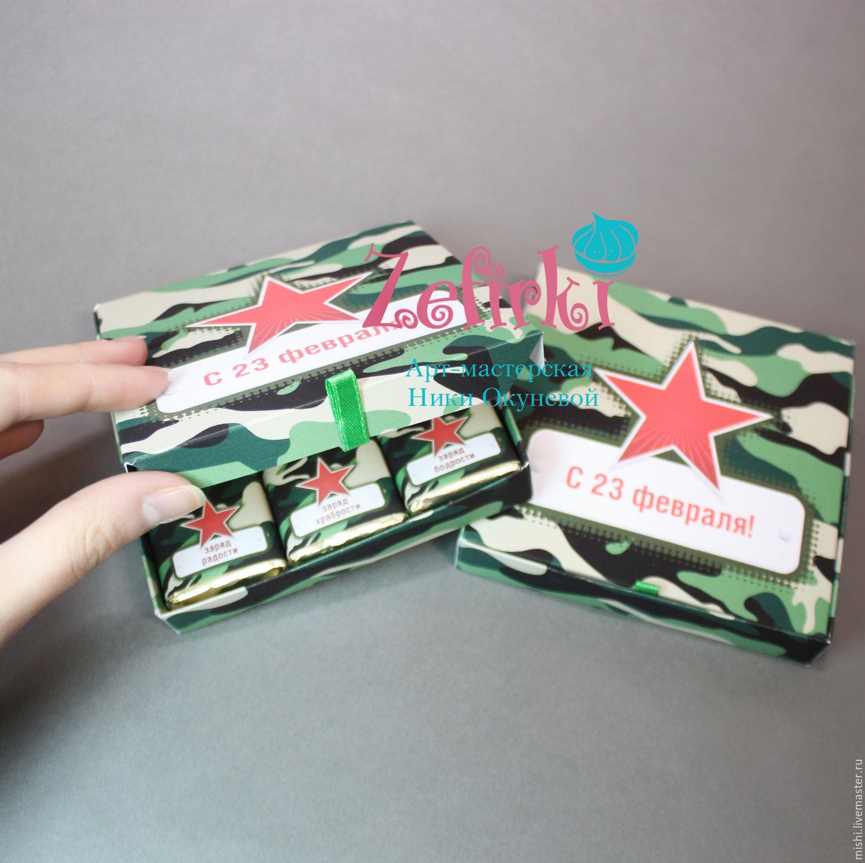 Картинка, картинки коробка конфет к 23 февраля своими руками