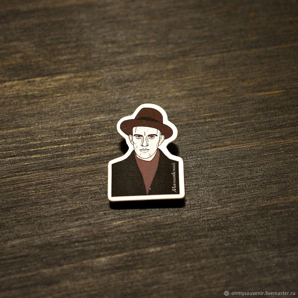 Icon ' Mayakovsky', Badge, Voronezh,  Фото №1