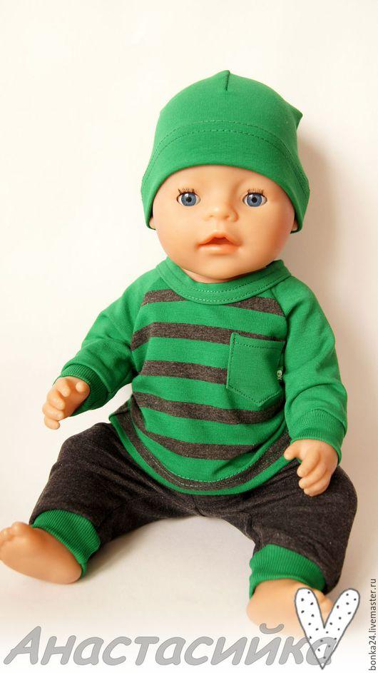 Одежда для кукол ручной работы. Ярмарка Мастеров - ручная работа. Купить Костюмчик Полосочки для беби бон. Handmade. Комбинированный