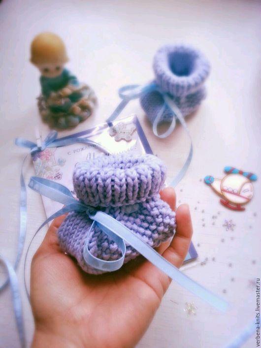 Для новорожденных, ручной работы. Ярмарка Мастеров - ручная работа. Купить Голубая нежность. Пинеточки новорожденным.. Handmade. Голубой