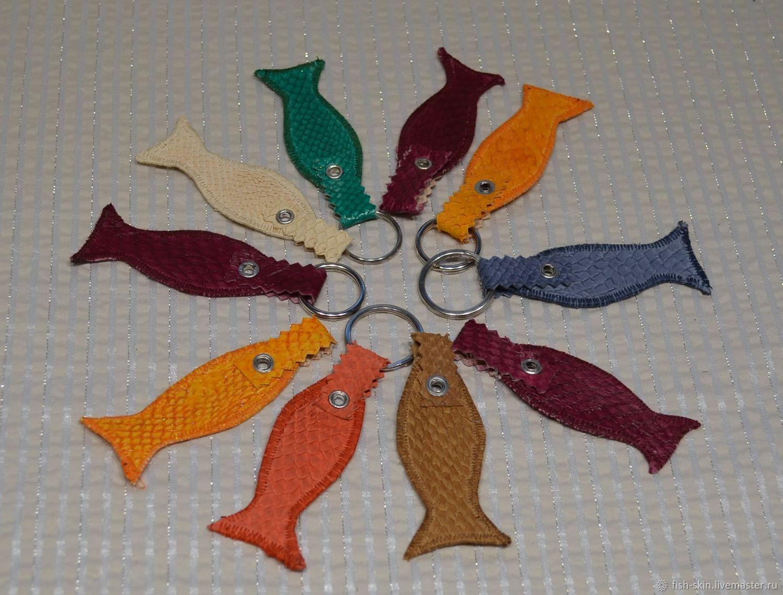 Рыбка на счастье (кожа сёмги)