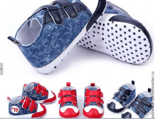 Одежда для кукол ручной работы. Ярмарка Мастеров - ручная работа. Купить Кеды кроссовки обувь для кукол игрушек два размера. Handmade.