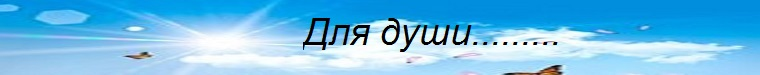 Ирина (Ly-su)