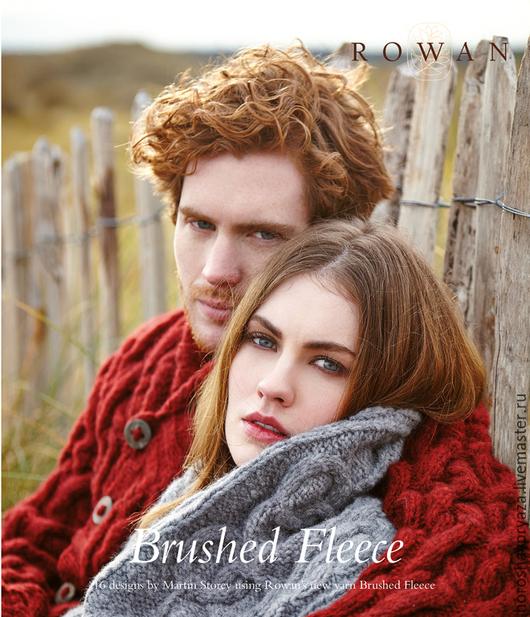 Книга Brushed Fleece.