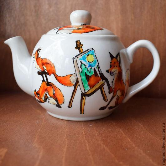 Чайники, кофейники ручной работы. Ярмарка Мастеров - ручная работа. Купить Небольшой лисий чайник (0701). Handmade. Комбинированный