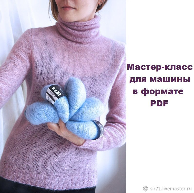 Master class on knitting sweaters from mohair, Knitting patterns, Voronezh, Фото №1