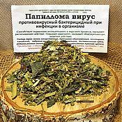 Материалы для творчества handmade. Livemaster - original item Collecting herbs Papilloma virus. Handmade.