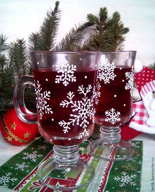 подарок на Новый год. Бокалы для глинтвейна с росписью купить в Москве. Недорогой подарок для пары на Новый год купить в Москве.