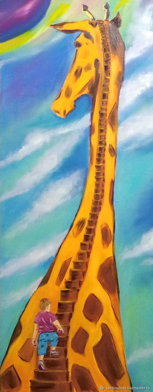 Вверх за сказочной мечтой картина маслом для детской, Картины, Азов, Фото №1