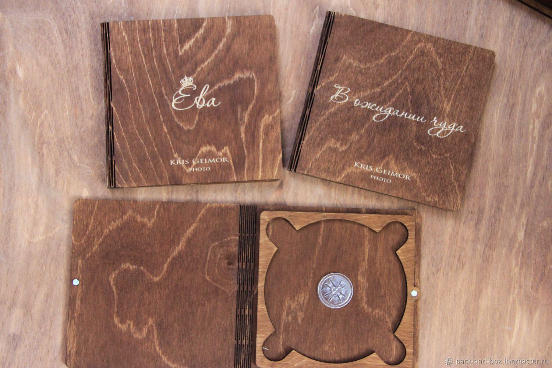 Коробка для диска, упаковка для CD-диска, Материалы для творчества, Ростов-на-Дону, Фото №1