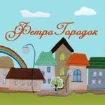 Надежда Коростелёва - Ярмарка Мастеров - ручная работа, handmade