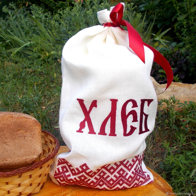 Большой хлебный мешок с пословицей, Кармашки, Воронеж, Фото №1