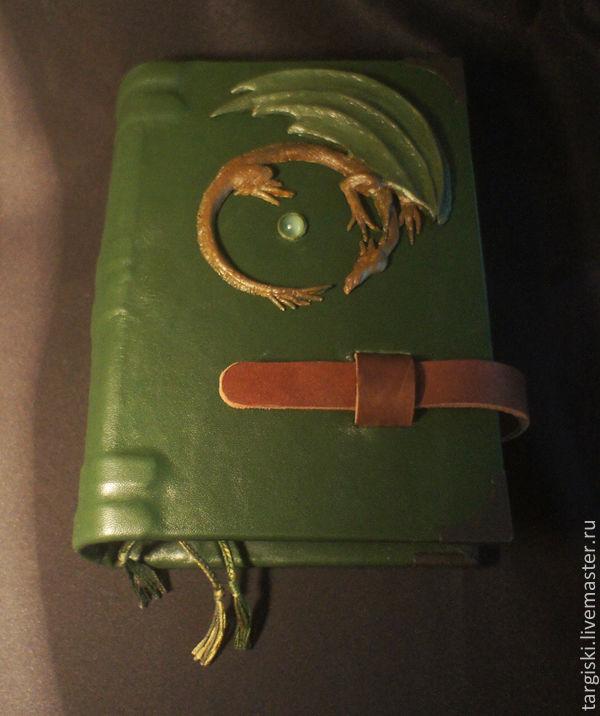 Книга с драконом и нефритом, Ритуальная атрибутика, Москва,  Фото №1