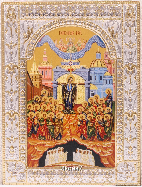 Фото чудотворная икона святая троица решился