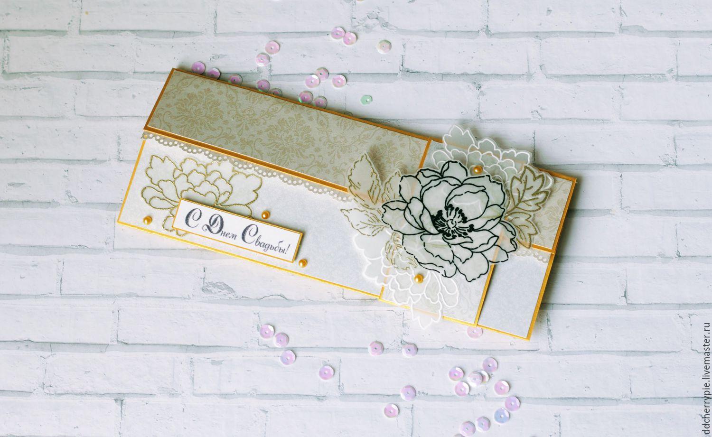 Поздравление на свадьбу для конверта