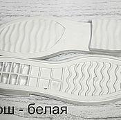 Материалы для творчества ручной работы. Ярмарка Мастеров - ручная работа Крош... Подошва ТЭП... цвет белый... купить подошву для обуви. Handmade.
